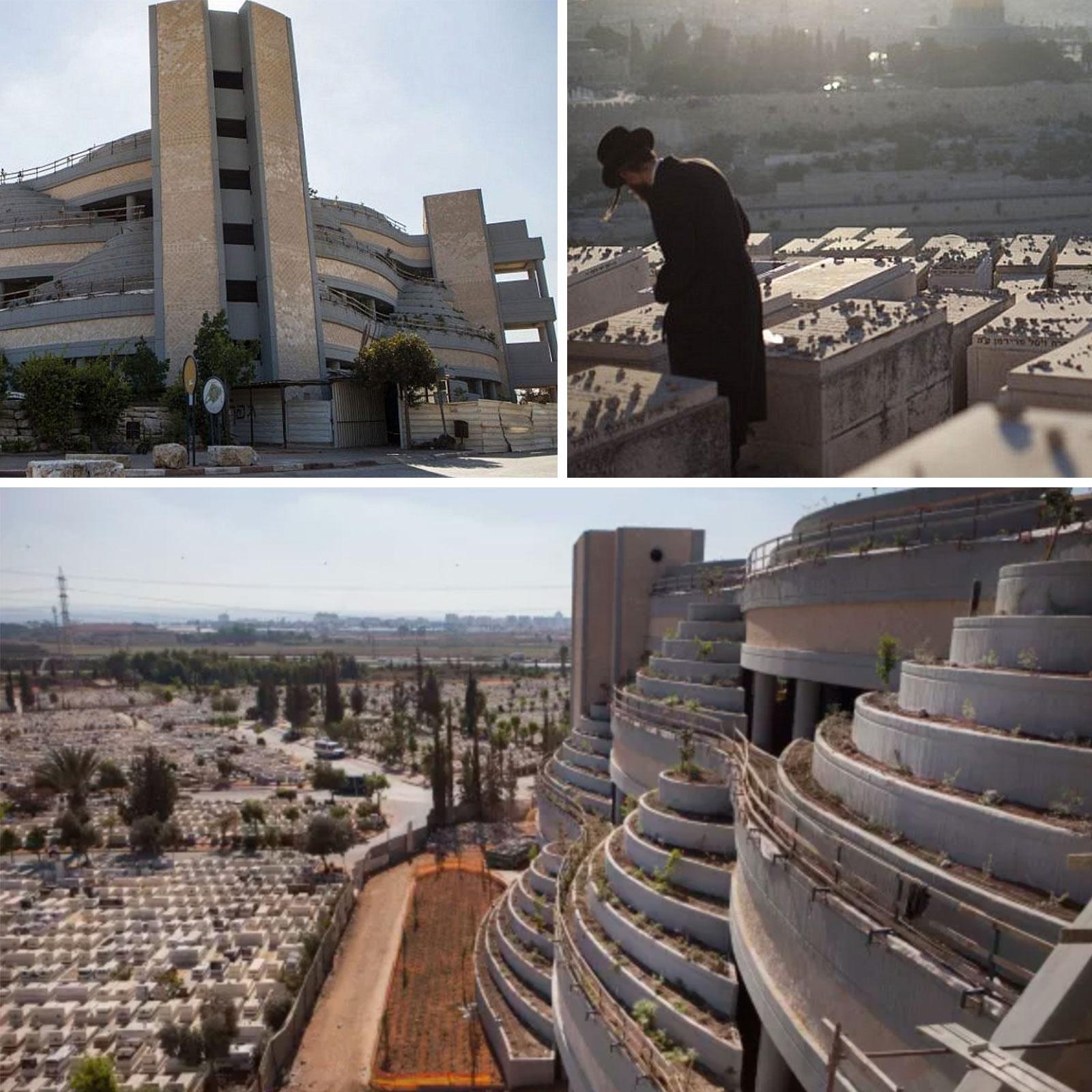 Yarkon Cemetery Israel