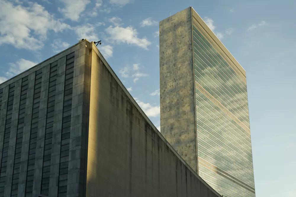 The UN Secretariat building.