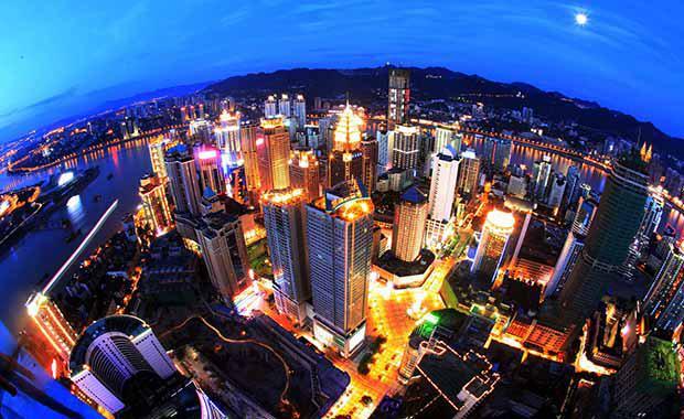 Chongqing_