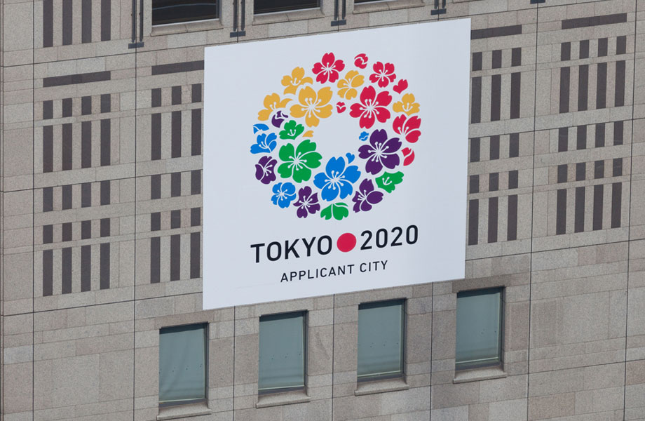 ▲ Olympic Games 2020 host Tokyo is spending more than $37 billion on its games preparations.
