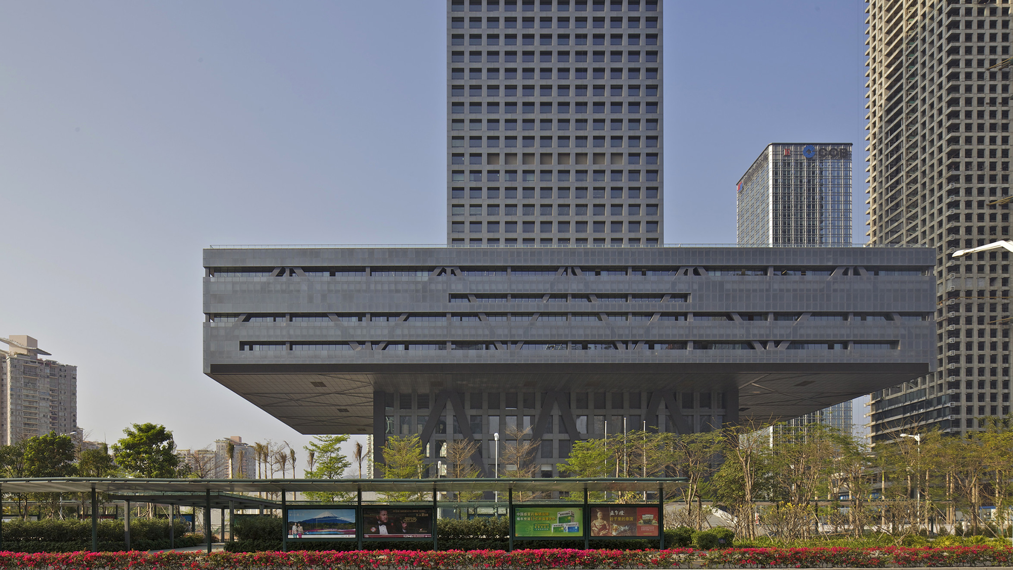Ping An's financial centre sits near the OMA-designed Shenzen Stock exchange