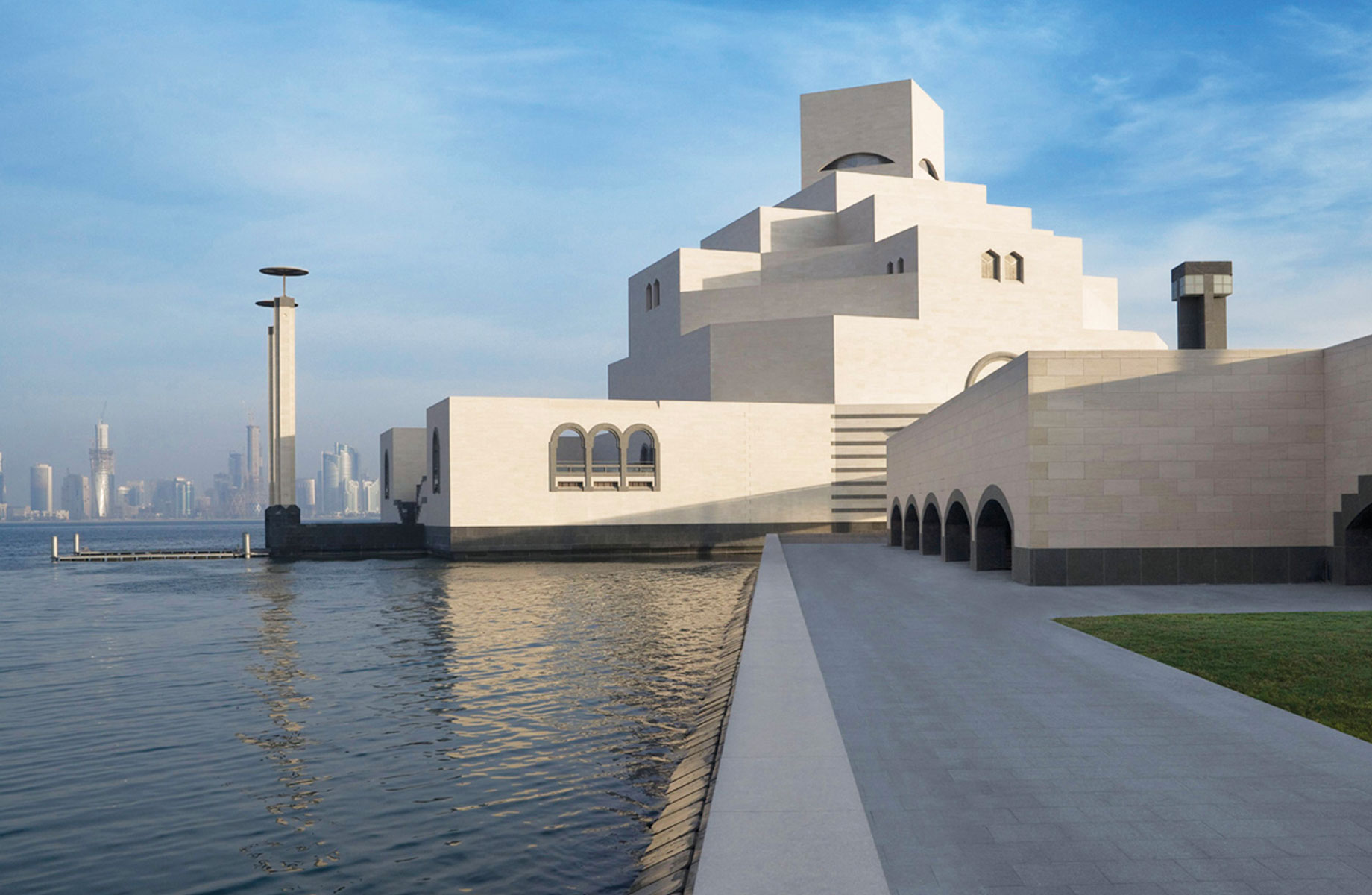 Pei's last cultural building was the result of a call to design the Museum of Islamic Art, in Doha, Qatar, in 2008.