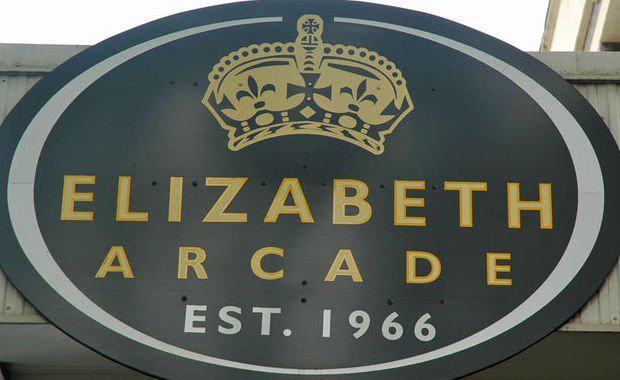 elizabeth-arcade-sign-brisbane-cbd-e1445482692486