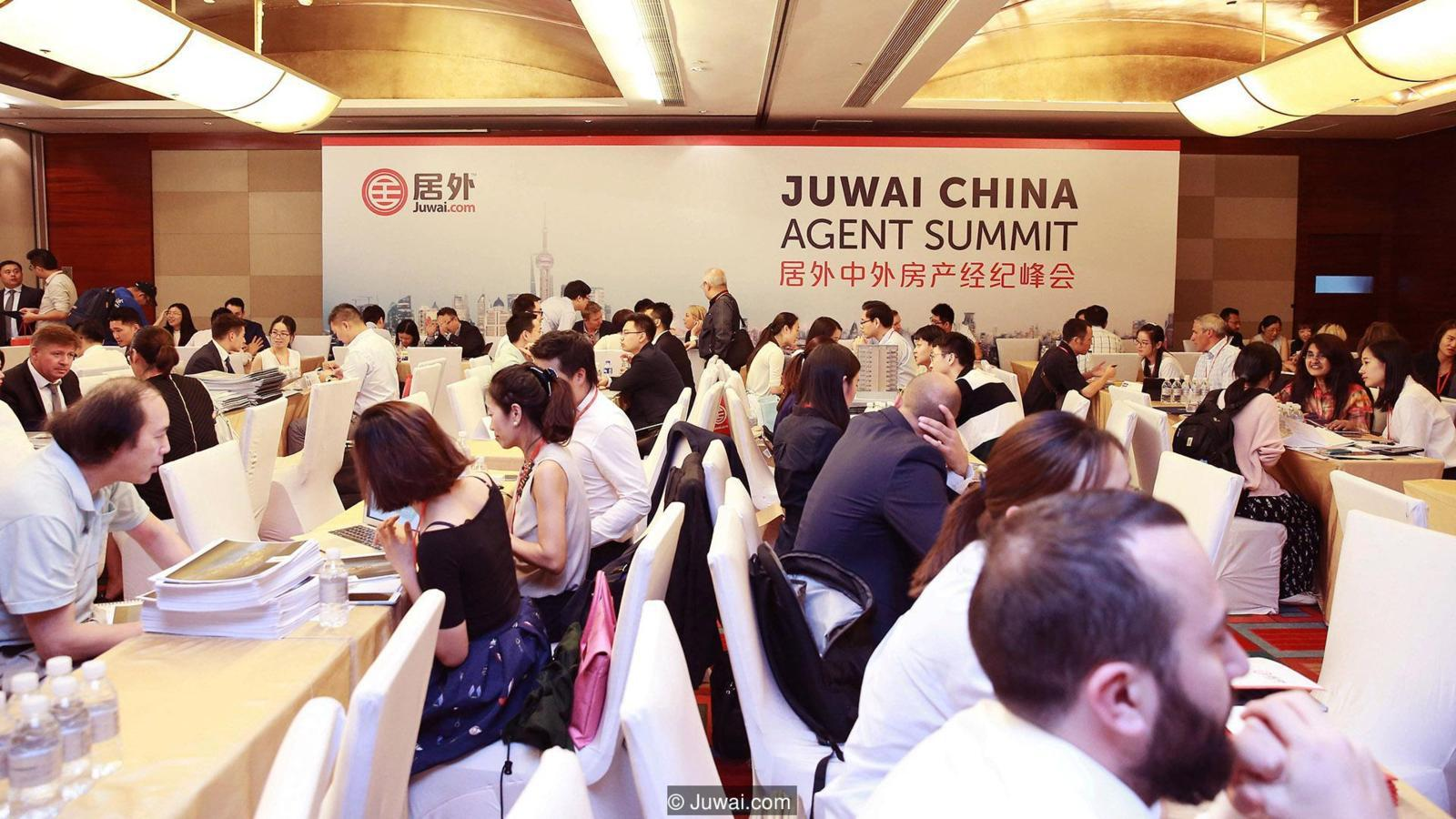 Chinese and international agents network at a Juwai.com Agent Summit in Shanghai