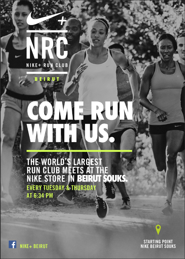run_with_nike_running_club_nrc.png